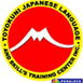 Toyokuni Japanese Language and Skills Training Center Inc.